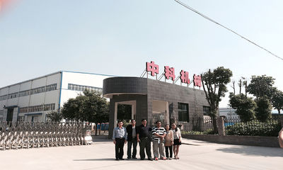 چین Henan Zhongke Engineering & Technology Co., Ltd.